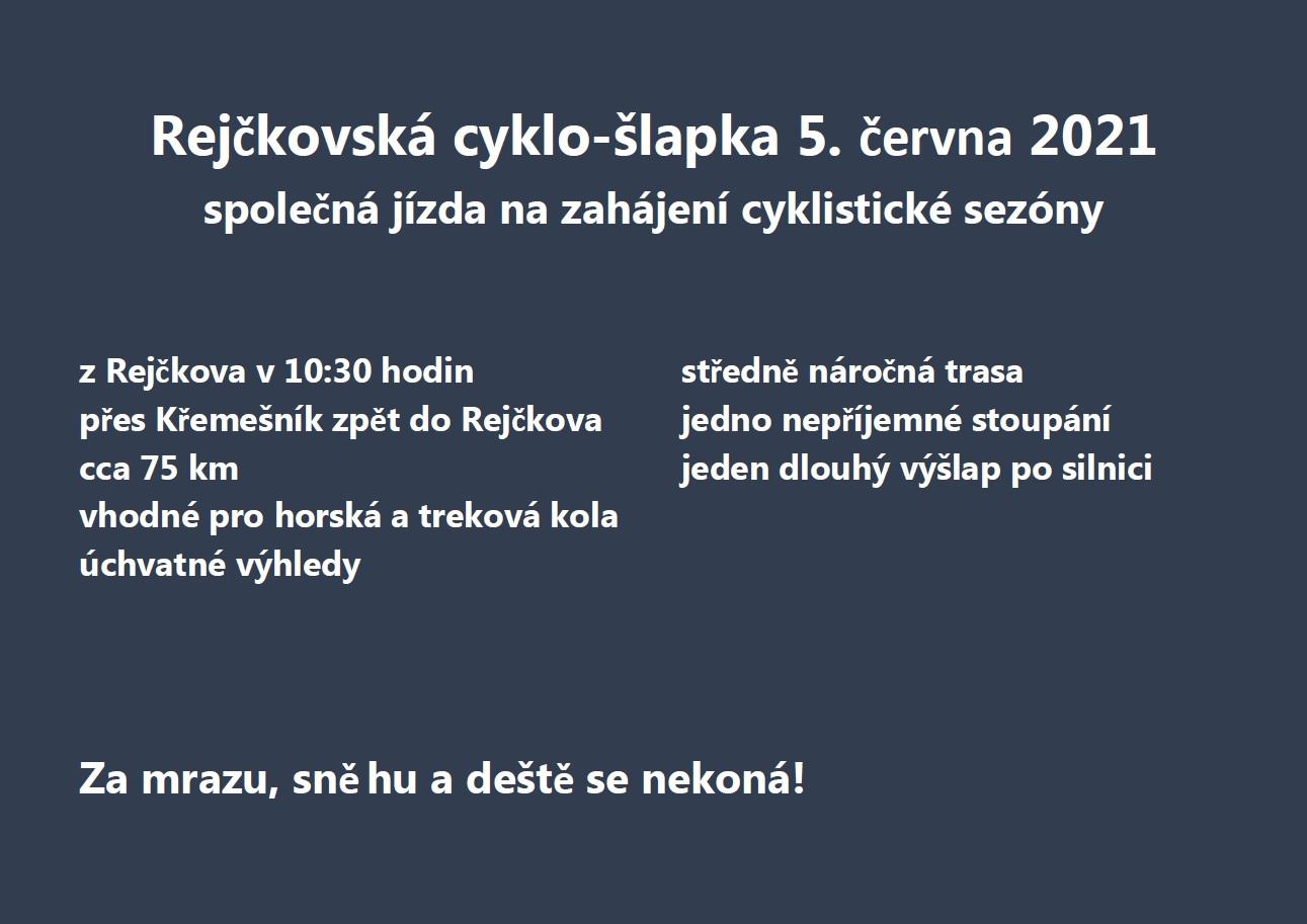 Rejčkovská cyklošlapka